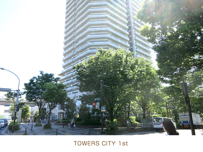 TOWERS CITY 1st